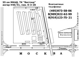 схема проезда Dubhvoya