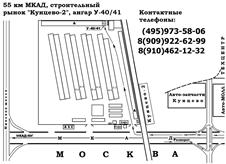 схема микролаб - Практическая схемотехника.