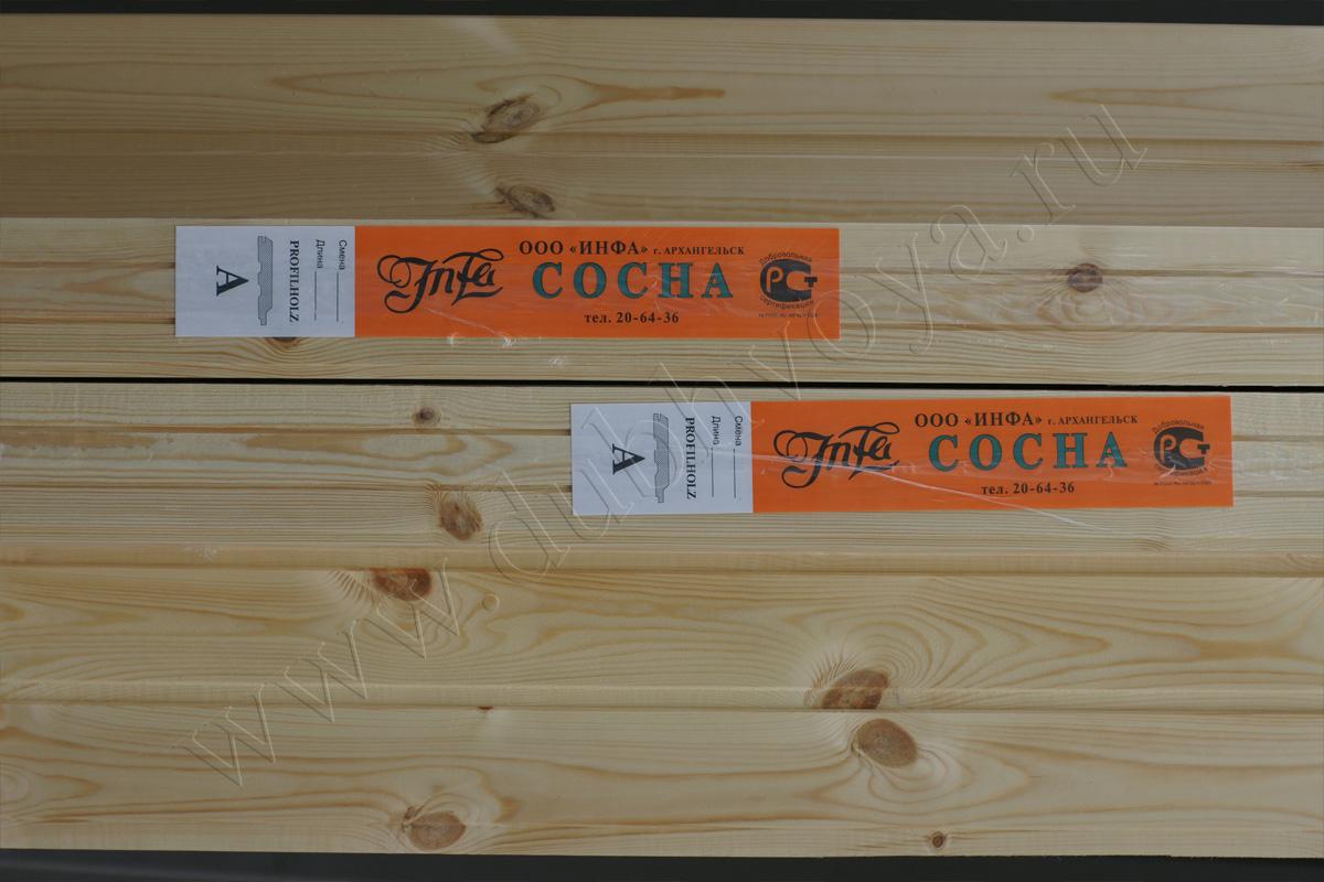 Pose lambris sur mur placo faire un devis gratuit en ligne calais soci t ucumz - Pose placo sur tasseaux bois ...